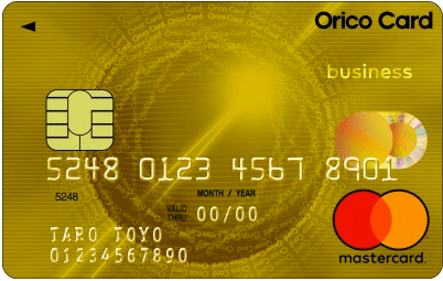 orico_businesscard