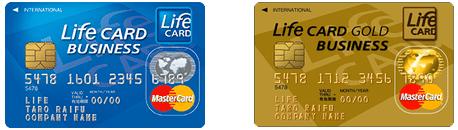 lifecard_business_light2
