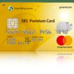 クレジットカードが作れないブラックな人でも大丈夫SBS Premium Card(DPB)